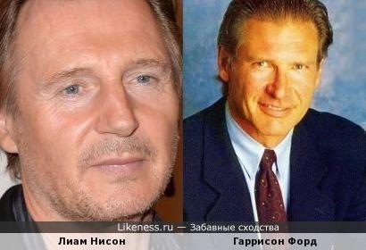 Лиам Нисон и Гаррисон Форд чем-то похожи