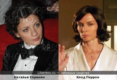 Наталья Еприкян и французская актриса Клод Перрон чем то похожи