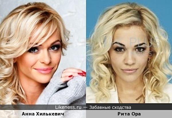 Анна Хилькевич и Рита Ора что-то между ними есть