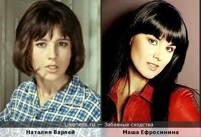 Маша Ефросинина похожа на Наталию Варлей в молодости