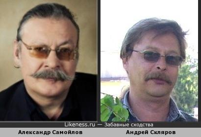 актер Александр Самойлов похож на исследователя Андрея Склярова