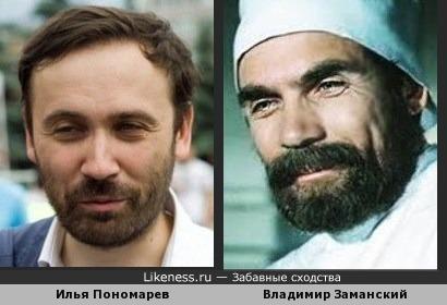 Золотой лектор, к сожалению, похож на Владимира Заманского