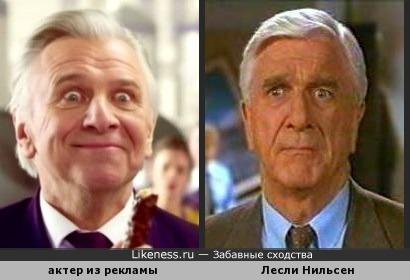 """Актер из рекламы """"Пикник- рожден в беспорядке"""