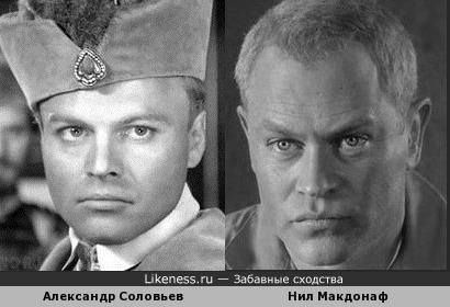 актеры Александр Соловьев и Нил Макдонаф похожи
