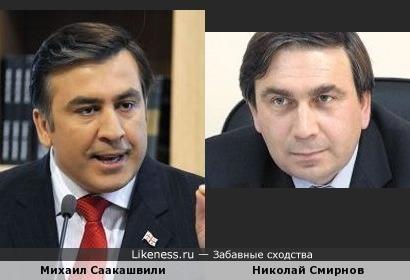 Михаил Саакашвили похож на министра ЖКХ Свердловской области Николая Смирнова