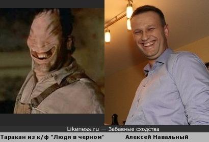 """Таракан из к/ф """"Люди в черном"""" похож на Алексея Навального"""