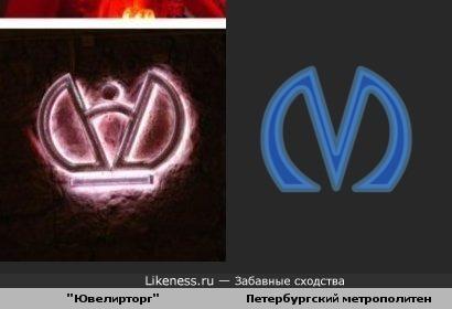 Что-то тянет меня на логотипы..