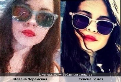 Мелена Черемская похожа на Селену Гомез