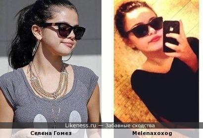 Селена Гомез похожа с melenaxoxog