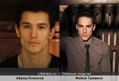 Аброр Усманов похож на Майкла Тревино
