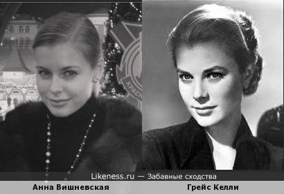 Анна Вишневская похожа на Грейс Келли