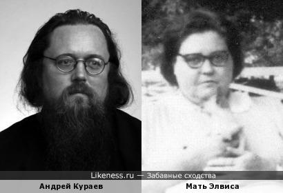 Андрей Кураев похож на маму Элвиса Пресли
