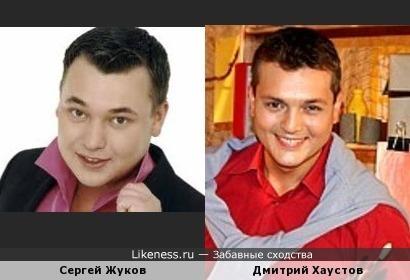 Сергей Жуков похож на Дмитрия Хаустова