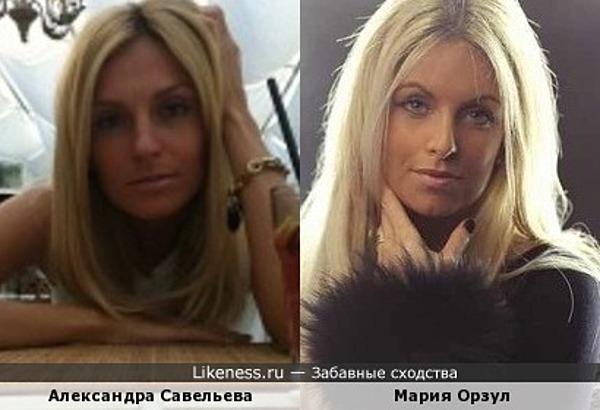 Фабрикантка Савельева и телеведущая России 2 Мария Орзул