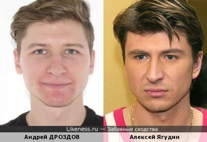 Игрок сборной России по кёрлингу похож на фигуриста Ягудина