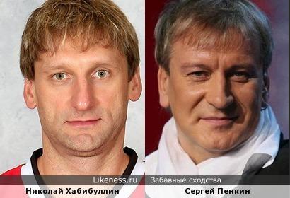 Хоккейный вратарь Николай Хабибуллин похож на Сергея Пенкина