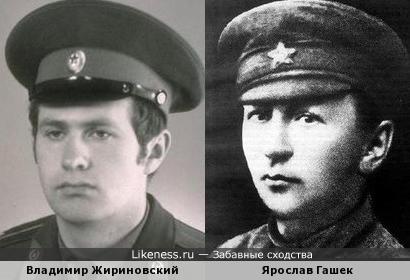 Владимир Жириновский и Ярослав Гашек