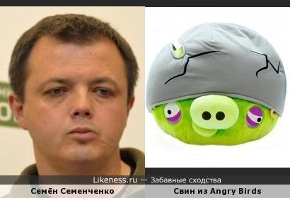 Семён Семенченко и свин