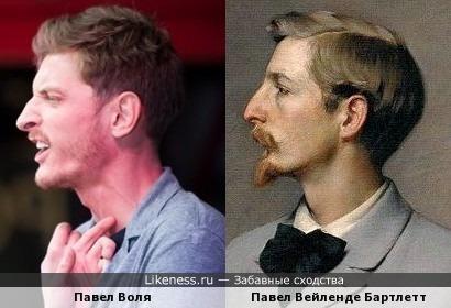 Американский скульптор и Воля - имена точно похожи