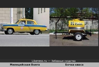 Переплавили)))