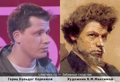 Гарик Харламов и художник Василий Максимов