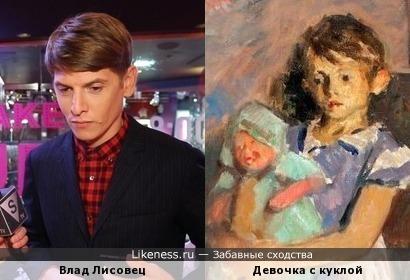 Стилист Влад Лисовец и девочка с картины Дмитрия Тегина