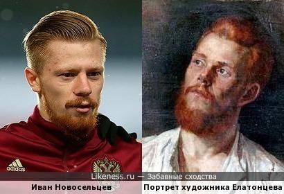 Футболист сборной России и художник Елатонцев