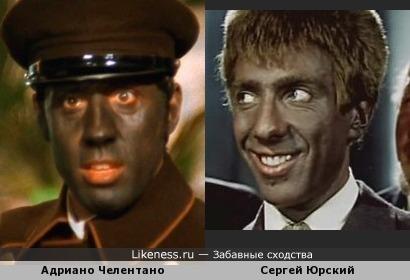 """Челентано (к/ф """"Блеф"""") и Юрский (к/ф""""Человек ниоткуда"""")"""