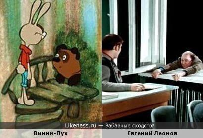 Евгений Леонов - любимый актёр, любимый медведь