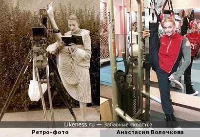 "Анастасия Волочкова и её ""прабабушка""?"
