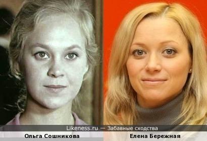 Актриса Ольга Сошникова и фигуристка Елена Бережная