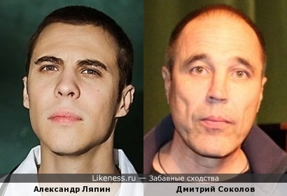 Интерн Александр Ляпин и Пельмень Дмитрий Соколов