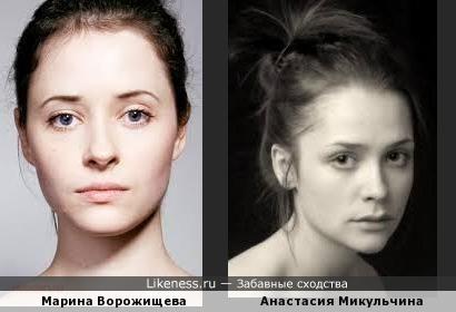 Марина Ворожищева похожа на Анастасию Микульчину
