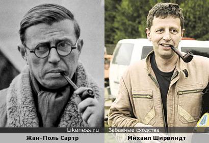 телеведущий Михаил Ширвиндт и философ Жан-Поль Сартр