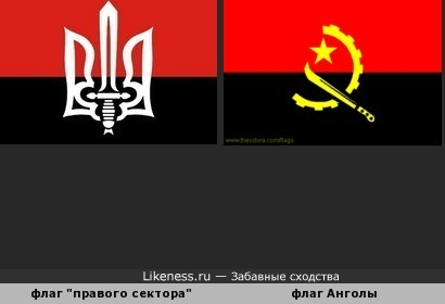 "Флаг ""Правого сектора"