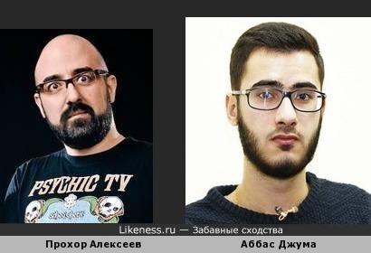 Журналист Аббас Джума и музыкант Прохор Алексеев