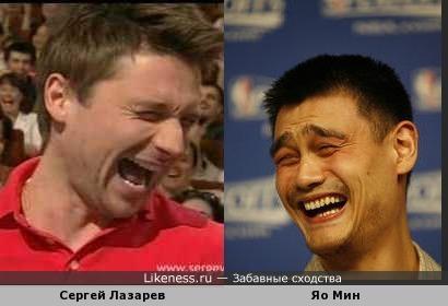 Серегей Лазарев похож на...