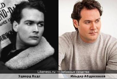 Ильдар Абдразаков похож на Эдварда Вудса
