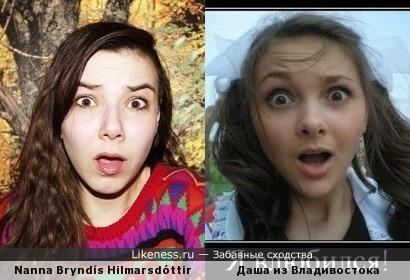 Даша из Владивостока похожа на Нанну из Of Monsters and Men