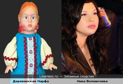 Инна Воловичева похожа на деревенскую Марфушку