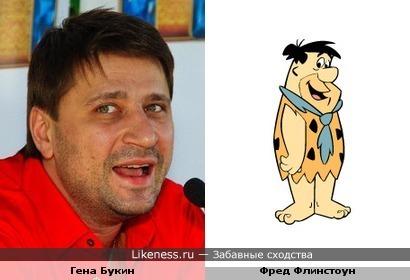 владимир букин певец: