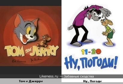 Приключения Кота и мыши очень напоминают приключения волка и зайца