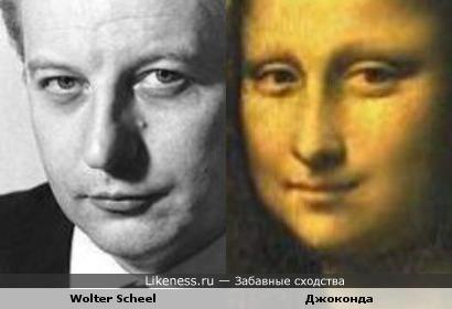 Вальтер Шеель похож на Джоконду