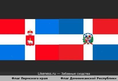 Флаг Пермского края похож на флаг Доминиканской Республики