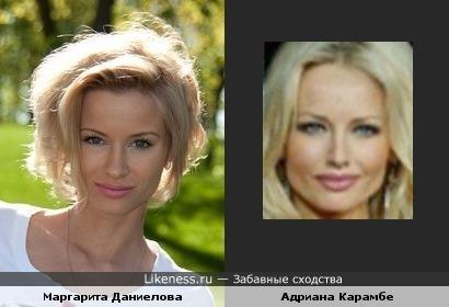 """Ведущая МТВ (""""Тренди"""") похожа на модель Адриану Карамбе (Скленарикову)"""