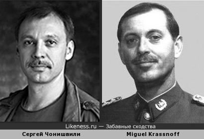 Сергей Чонишвили и чилийский генерал Мигель Краснов