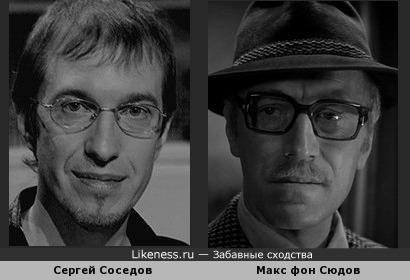 Сергей Соседов похож на Макса фон Сюдова