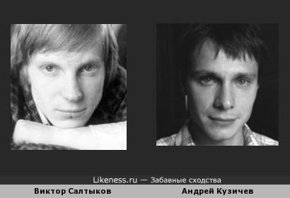 Виктор Салтыков похож на Андрея Кузичева