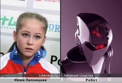 Юлия Липницкая похожа на робота