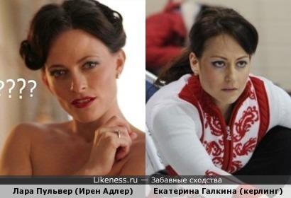 Катя Галкина похожа на Ирен Адлер